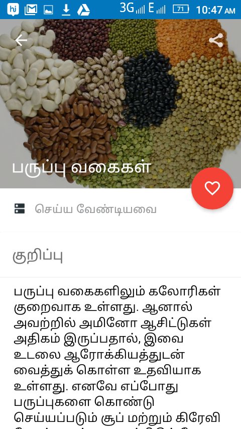 Weight Loss Fruits And Vegetables In Tamil Weightlosslook