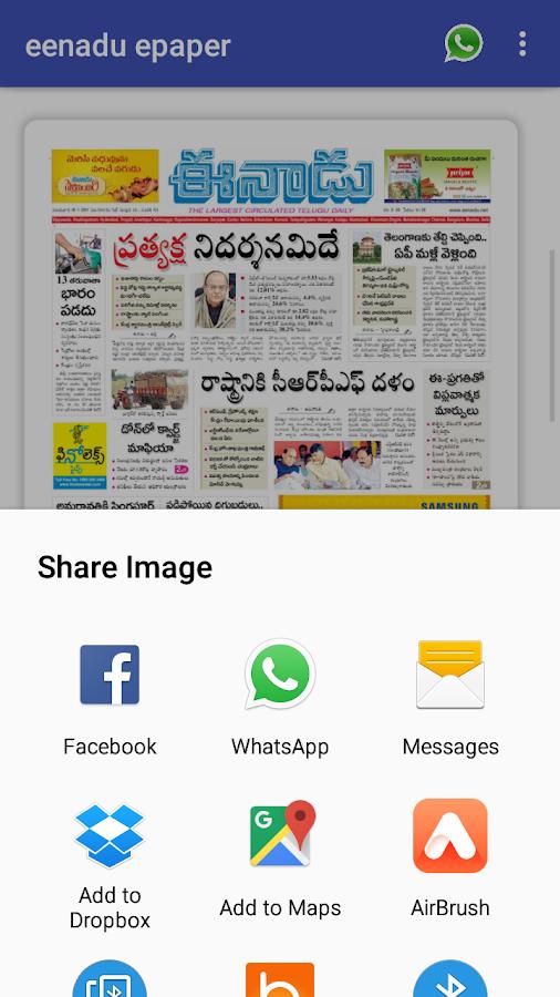 eenadu epaper 1 6 APK Download - Android News & Magazines Apps