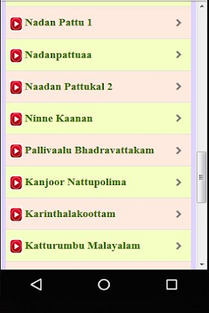 Malayalam Folk Songs Videos 1 0 APK Download - Android Music