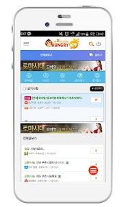 비룡재천 백과사전 1.0.6 screenshot 2