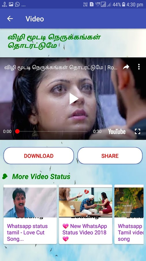 All in One Tamil - Status Video, Movie, News, Song 1 2 16