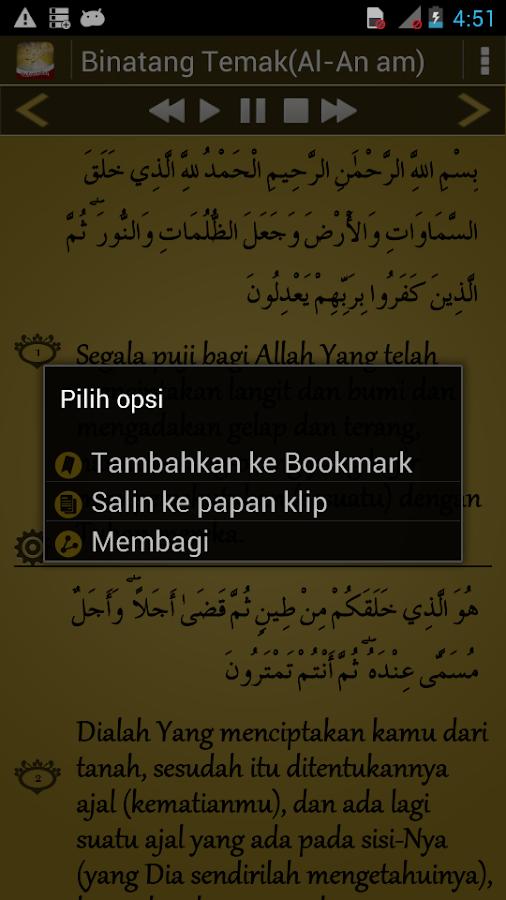 ... Al'Quran Bahasa Indonesia 1.0 screenshot 5 ...