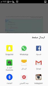 تعلم PHP - الجزء الاول 1.0 screenshot 7