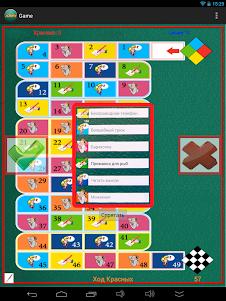 игра Activity 1.4 screenshot 5
