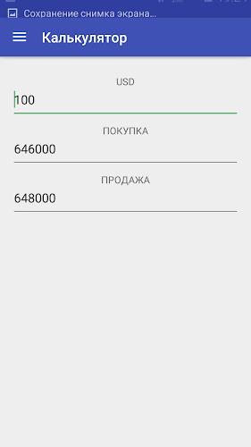 Элитные Соксы Для Брута Аккаунтов - Купить Украинские Прокси