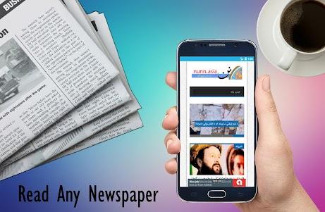 Thai News - Bangkok post – Thailandpost – Thaipost 1.0 screenshot 15