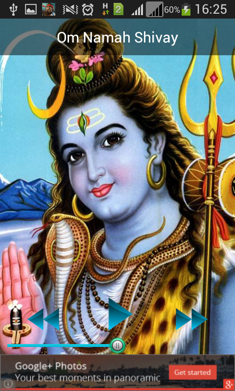 Shiva Ringtones 1 0 APK Download - Android Music & Audio Apps