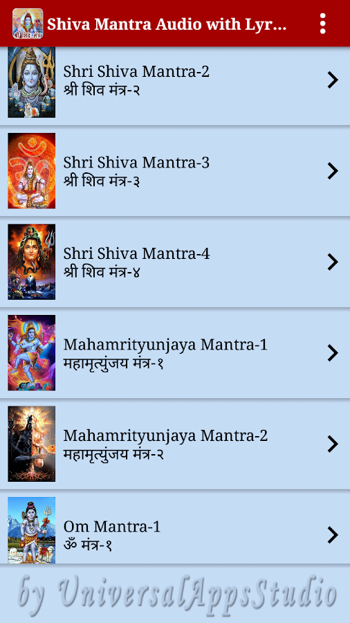 Shiva Mantra Audio with Lyrics 1 0 1 APK Download - Android