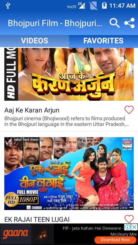 bhojpuri new movie download hd video