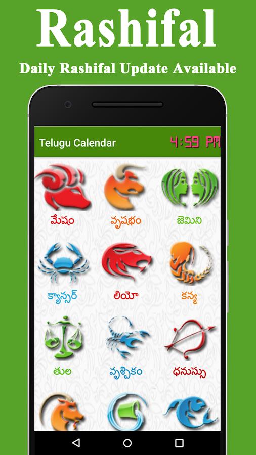 Telugu astrologia per il matchmaking
