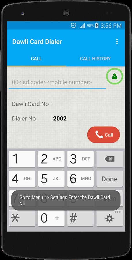 Dawli Card Dialer (Ooredoo Qatar) 1 3 APK Download - Android