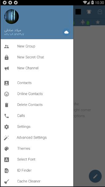 missgram 3 18 0 APK Download - Android Social Apps