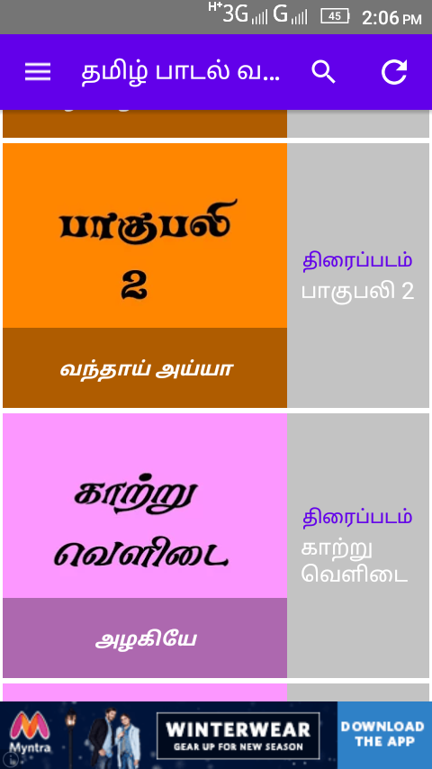 Tamil Songs Lyrics Latest New Songs Paadal Varigal   Apk Download Android Entertainment Apps