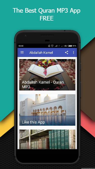 Abdul Wali Al Arkani-Quran MP3 1 0 APK Download - Android Music