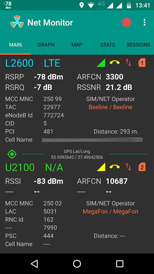 ru v_a_v netmonitorpro 1 48 APK Download - Android cats  Apps