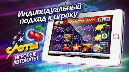 Слоты - Игровые автоматы 1.0.5 screenshot 8