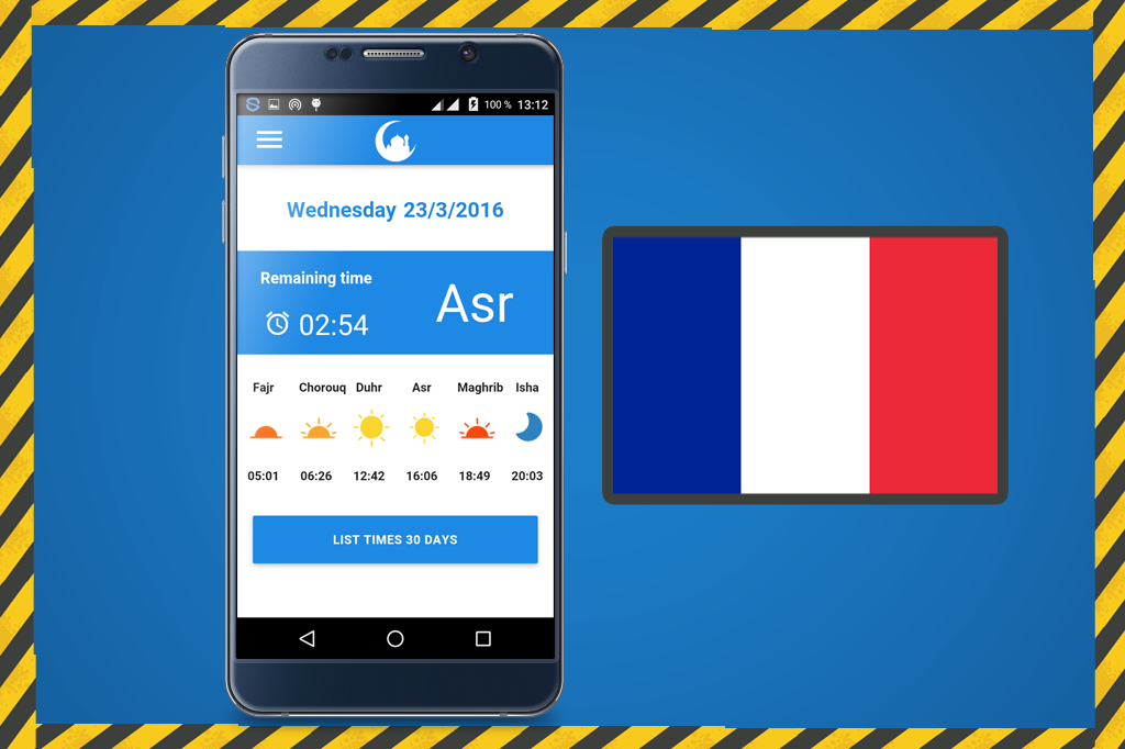 France Athan Horaire de Priere 1 0 APK Download - Android