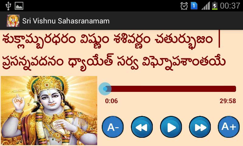 Vishnu Sahasranamam (Donate) 1 1 APK Download - Android