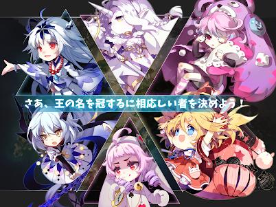 崩壊学園【本格横スクロールアクションゲーム】 5.3.52 screenshot 7