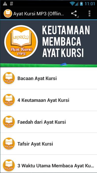 Ayat Kursi Mp3 Offline 1 0 Apk Download Android Books Reference Apps
