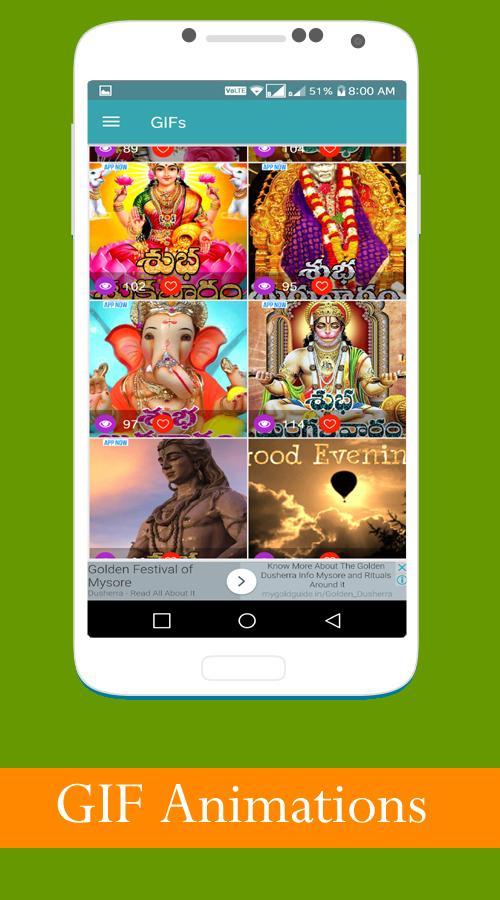 All Telugu Wishes Quotes Images 6060 APK Download Android Fascinating All Quotes Telugu