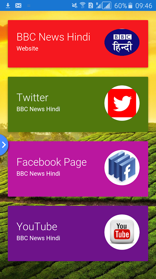 BBC News Hindi 1 1 APK Download - Android News & Magazines Apps