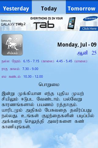 Tamil Astrology 1 0 APK Download - Android Entertainment Apps