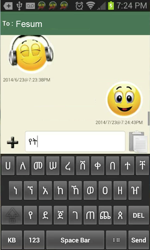 Amharic Message 3 6 APK Download - Android Communication Apps