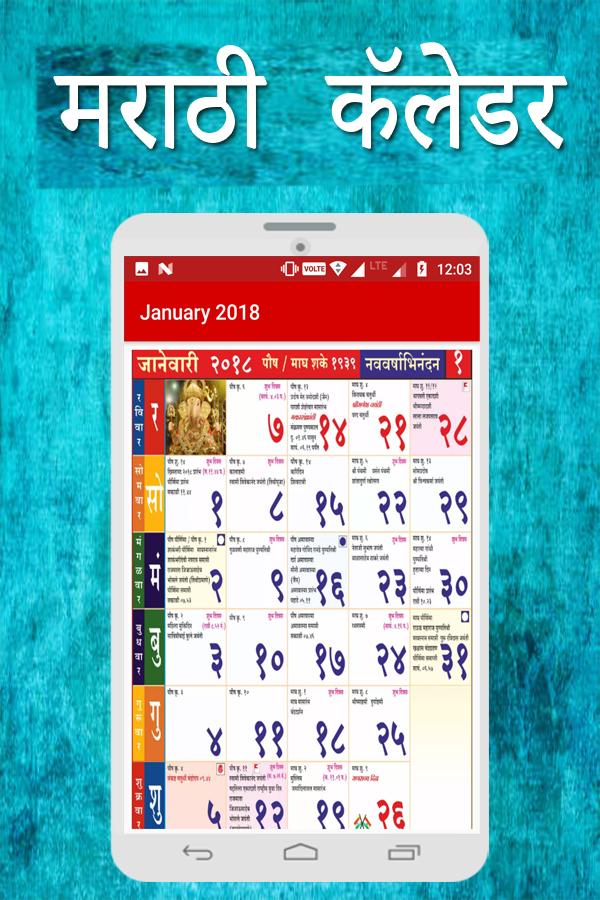 Marathi kundli match gör program vara gratis nedladdning