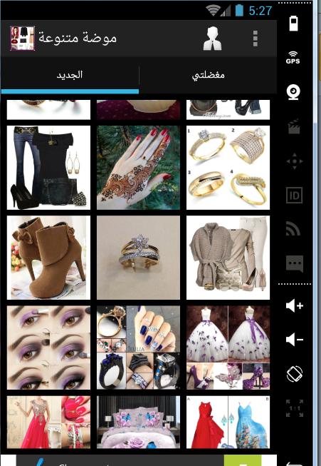 a4008446b com.appsdv.com.fashionwomens 10.7.7 APK Download - Android cats ...