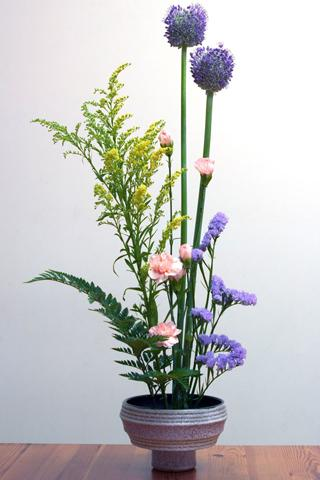 Japanese Flower Arrangement 1 0 Apk Download Android Lifestyle Apps