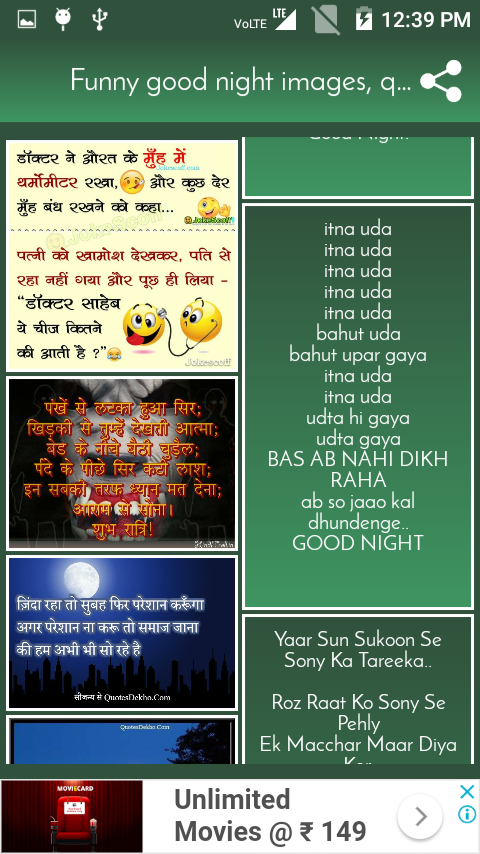Funny Good Night Images Photos Quotes Hindi 166 Apk Download