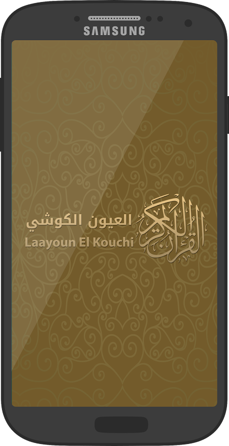 Quran mp3 By Laayoun El Kouchi Holy Quran warch 5 0 APK Download