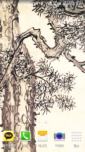 big ancient tree wallpaper 1.0 screenshot 1