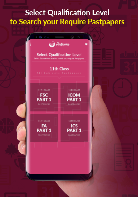 11th class past papers 1 0 1 apk download android education apps