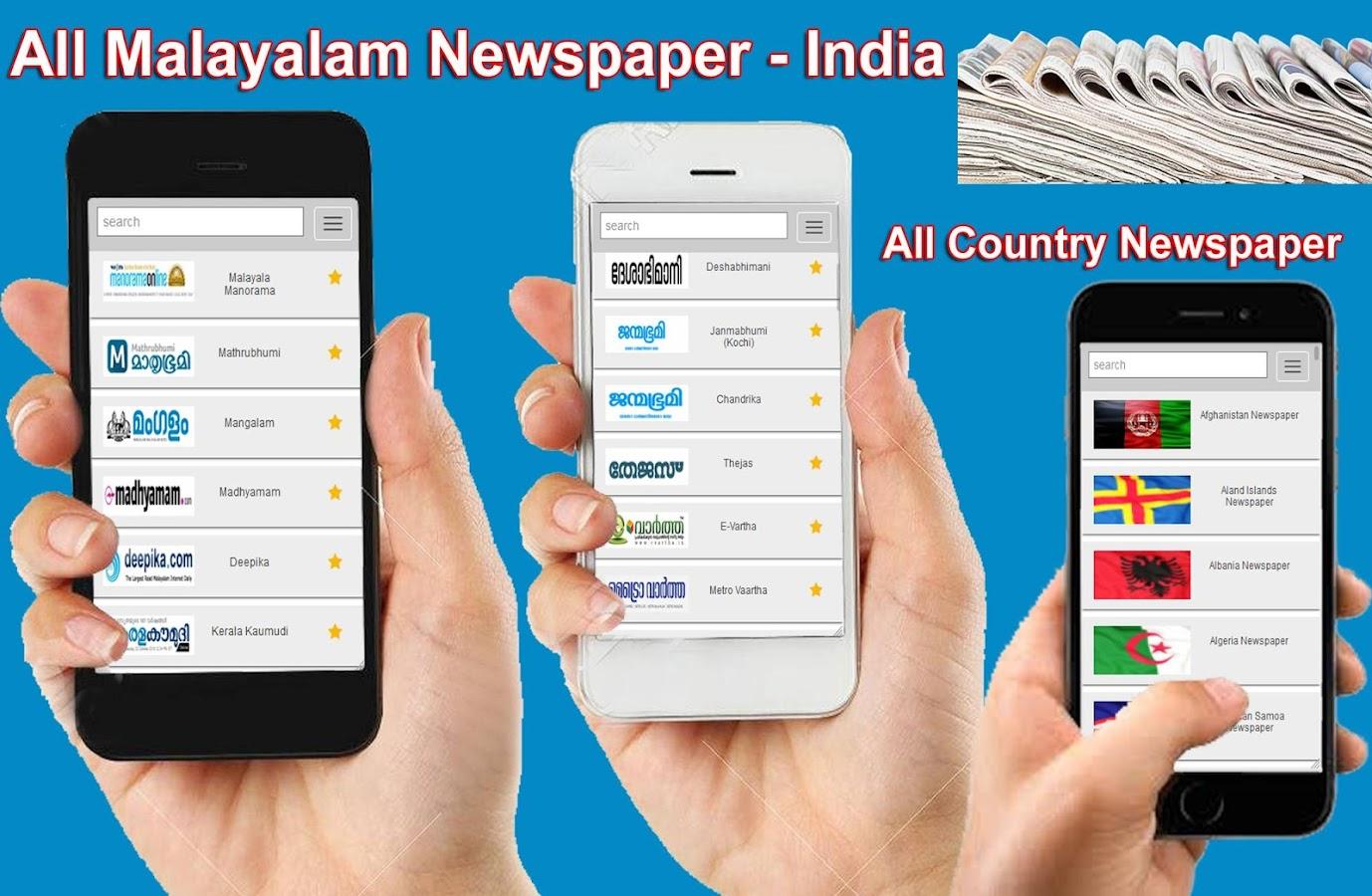 Malayalam News, Manorama News, Malayalam News Live 1 0 APK