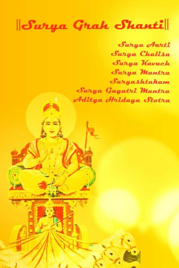 Surya Grah Shanti 1 APK Download - Android Books & Reference