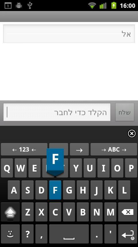 ICS Theme for AnySoftKeyboard 4 0 516 APK Download - Android