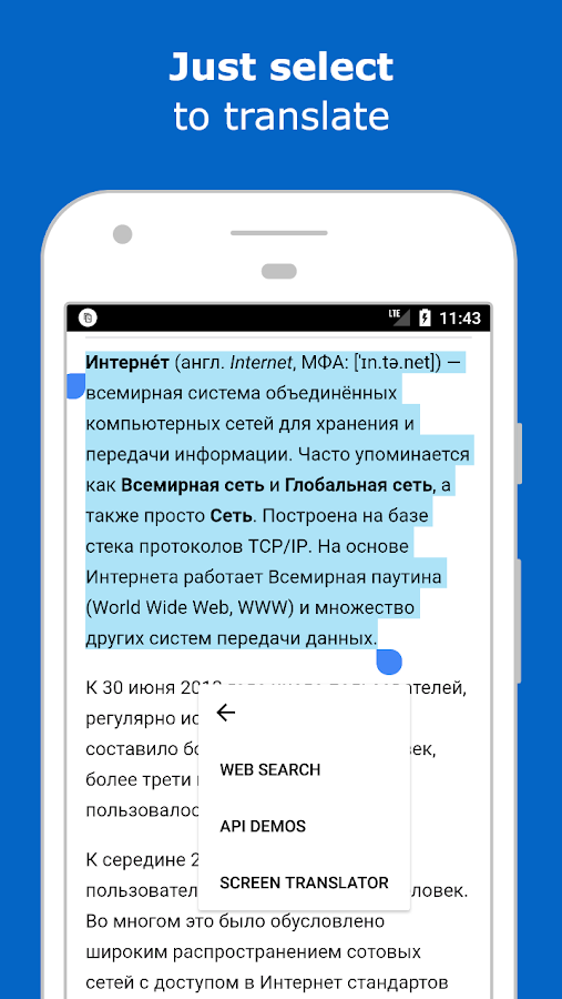 Screen Translator 4 0 5 0 APK Download - Android Tools Apps