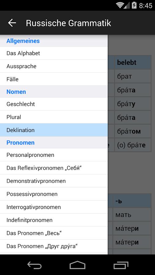 Russische Grammatik 1.0.4 APK Download - Android Education Apps