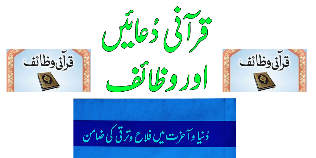 com urdu app ubqari APK Download - Android cats  应用