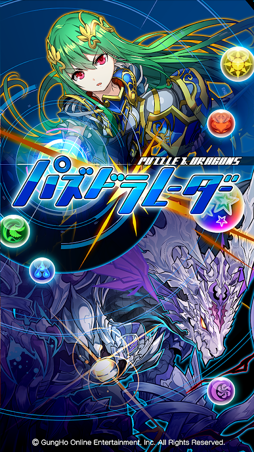 Puzzle And Dragons Jp Apk
