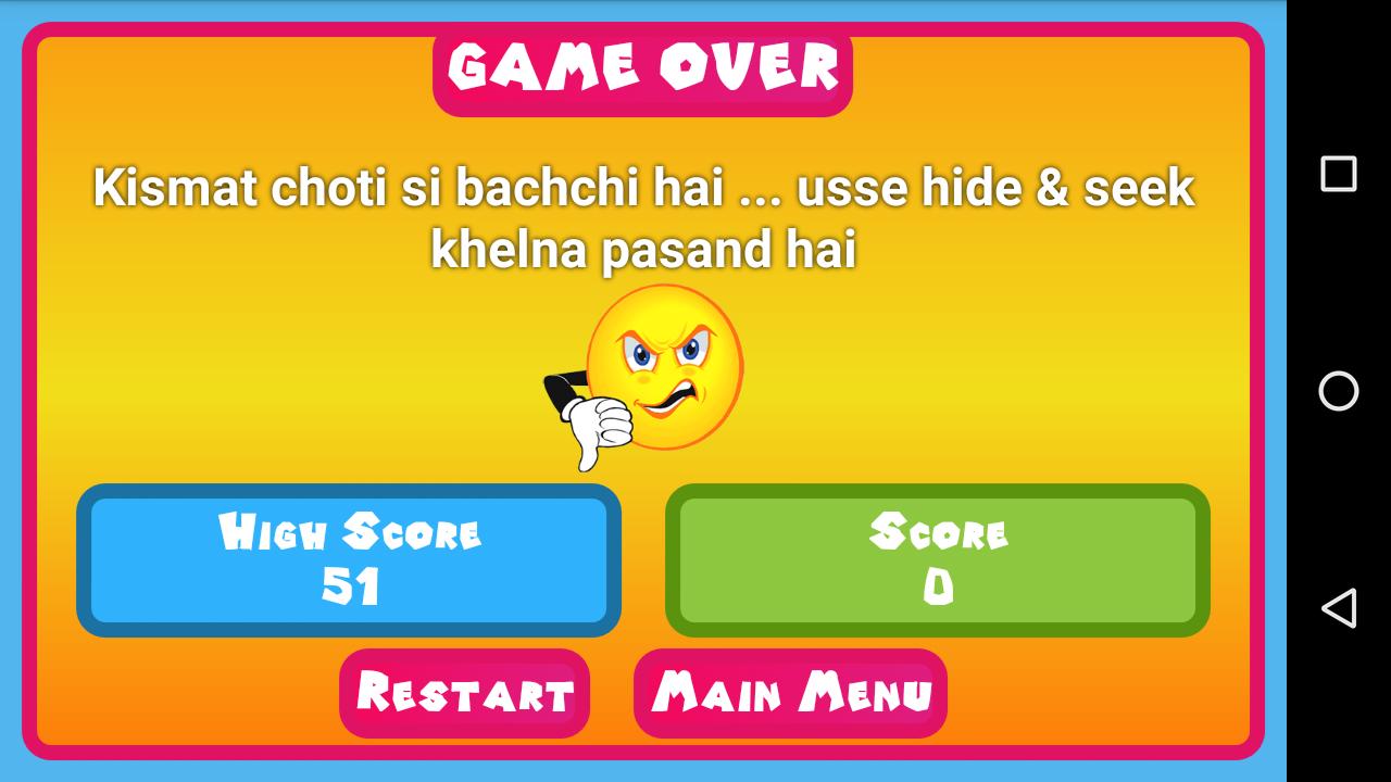 Bollywood Quiz Trivia 1 1 APK Download - Android Trivia Games