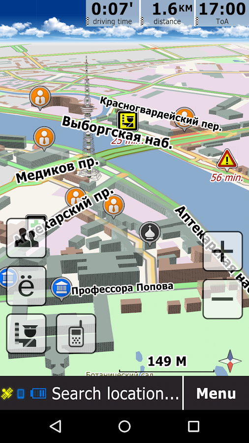 GeoNET. Maps & Friends 10.2.131 APK Download - Android cats ...