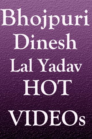 دانلود Dinesh Lal Yadav Ka Bhojpuri Gana New Songs Videos 2 5 Apk برنامه های سرگرمی