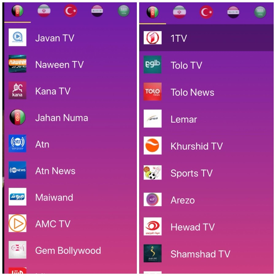 Saeda tv Arab Iran Afghan Algeria Saudi Free TV 2 1 APK Download