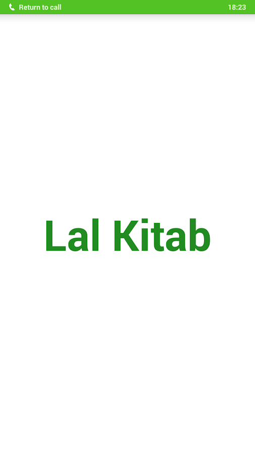 Lal Kitab - लाल किताब 3 1 3 APK Download - Android