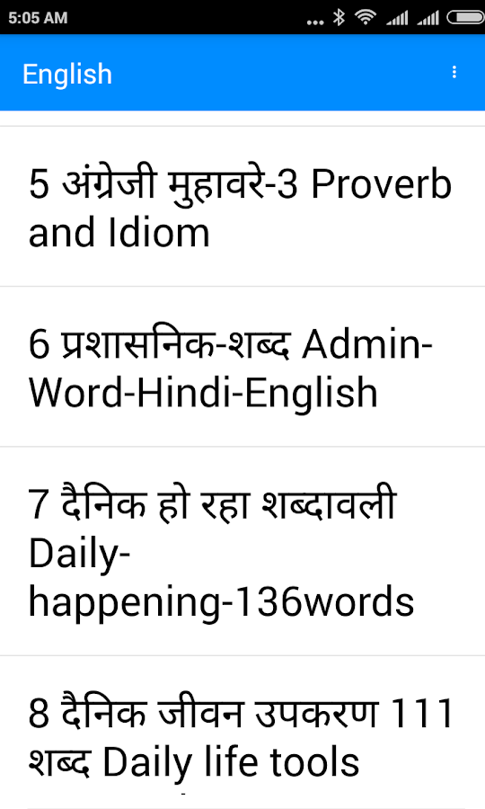Army Gd Book Pdf Download In Hindi