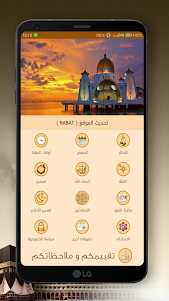 Salatuk 2018 - Prayer Times, Azan, Quran & Qibla 2.0.841 screenshot 1