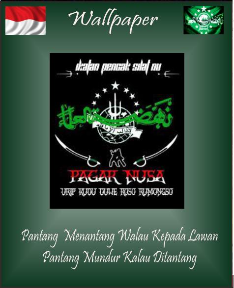 Wallpaper Pencak Silat Pagar Nusa Nu 300 Apk Download